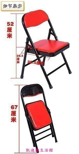 【凱迪豬生活館】宜家兒童椅子 折疊椅靠背椅 學生椅成長椅椅子學習椅子KTZ-201027