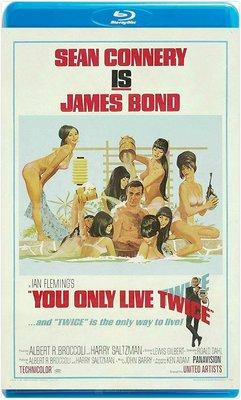 【藍光影片】007係列之雷霆谷/鐵金剛勇破火箭嶺 YOU ONLY LIVE TWICE (1967)