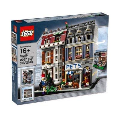 R'全新現貨 樂高 LEGO Creator 街景系列 10218 寵物店 Pet Shop