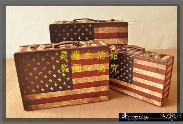 [王哥廠家直销]手提箱 拍攝道具 手提盒 行李箱 皮箱 雜貨 美國國旗 星條旗 做舊 收納盒木箱 創意市集擺攤 室內設計