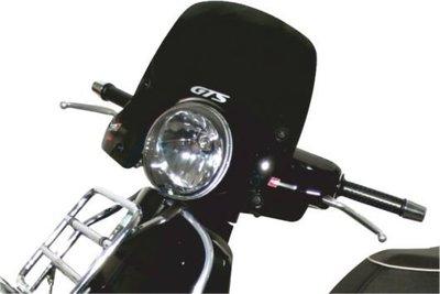 義大利知名 FACO 風鏡【VESPA GT200 / GTS250 / GTS300 專用】GTS字樣