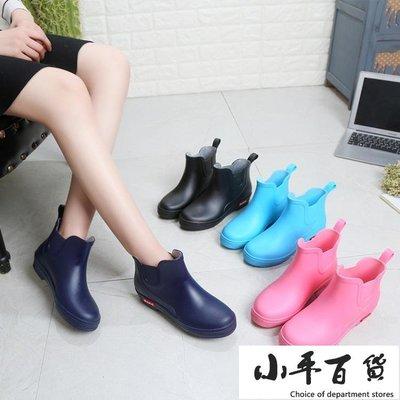 時尚春夏雨鞋女百搭雨鞋女短筒成人水靴雨丁靴套防滑水鞋【小平百貨】