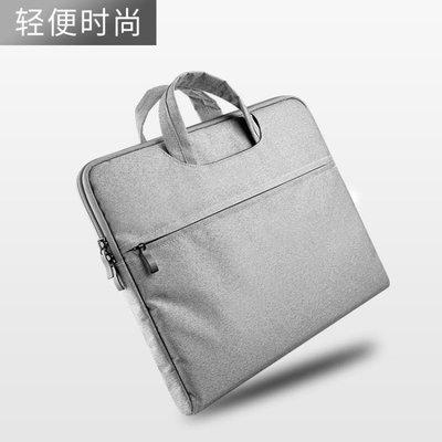ZIHOPE 新款橫款商務休閒A4電腦手提包尼龍牛津布帆布包公文包女男士輕薄ZI812