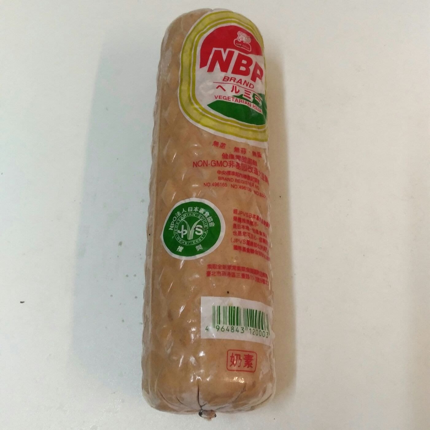 素食NPB日本火腿