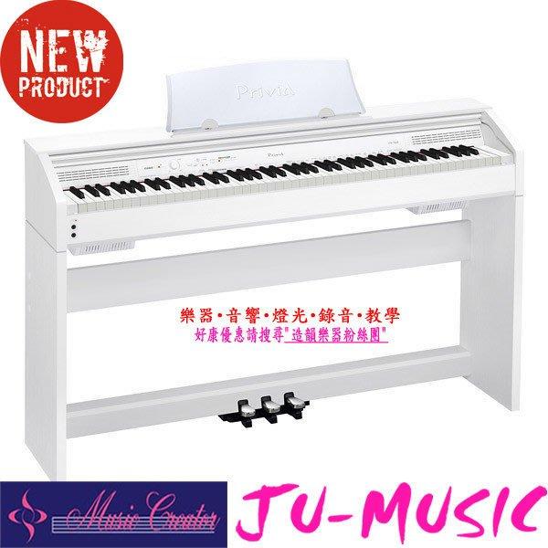 造韻樂器音響- JU-MUSIC - 2015 CASIO PX-760 純白 數位鋼琴 電鋼琴 PX-750最新改款