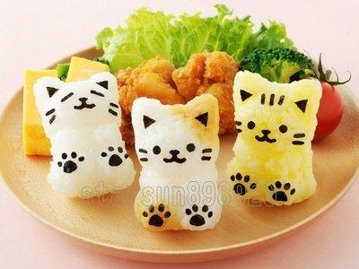 ☆KI KI親子館☆小貓咪飯團製作模具帶海苔夾 卡通米飯團模具套裝廚房DIY便當工具