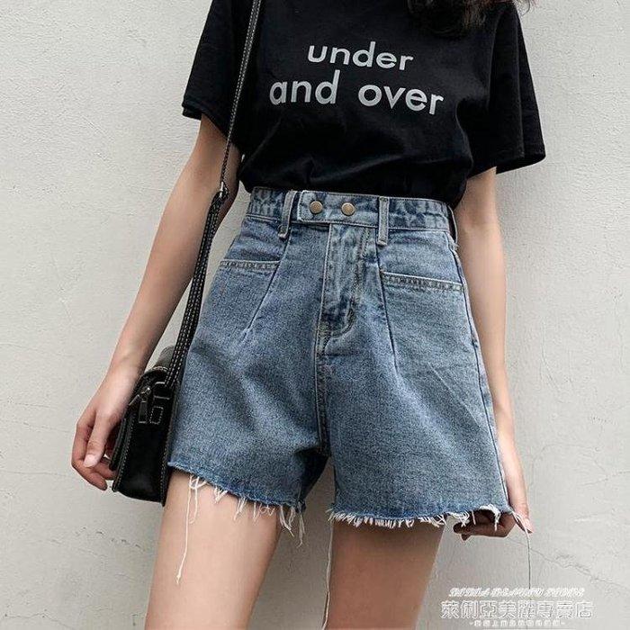 牛仔短褲女2019夏季新款外穿高腰顯瘦寬鬆闊腿同款a字熱褲