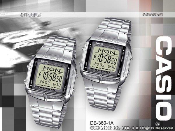 CASIO 時計屋 卡西歐手錶 DB-360-1A  復古 中性錶 電影頭文字D陳小春劇中錶款(銀)