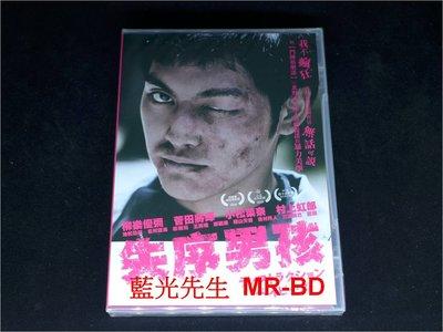 [DVD] - 失序男孩 Destruction Babies ( 台灣正版 )