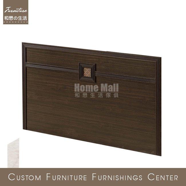 HOME MALL~凱爾雙人5尺床頭片(胡桃色/白橡色) $1800~(雙北市免運費)8N