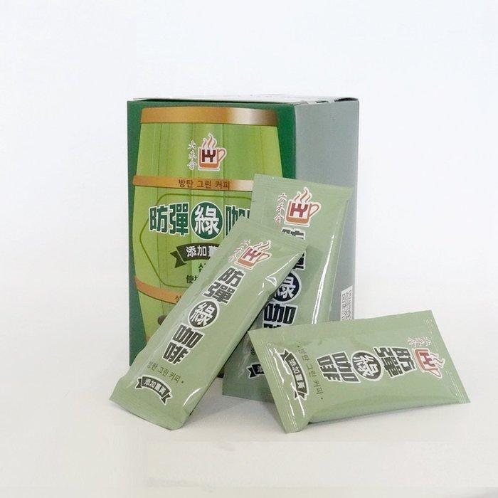 潘朵拉 防彈綠咖啡 防彈咖啡 燃燒咖啡 (15包/盒) 團購更便宜