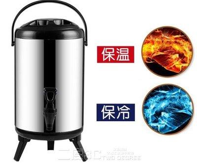 〖免運〗不銹鋼奶茶桶商用保溫桶豆漿桶6L 8L10L12L冷熱雙層保溫桶茶水桶  『比比熊』