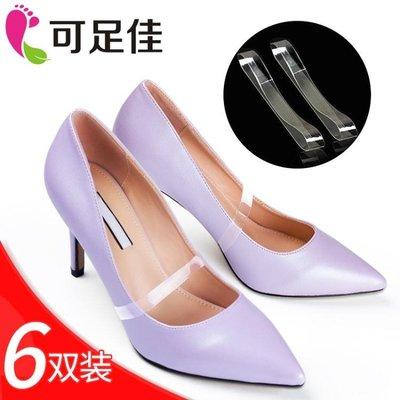 鞋帶6雙隱形透明高跟鞋懶人束鞋帶皮鞋不跟腳鞋束帶綁鞋