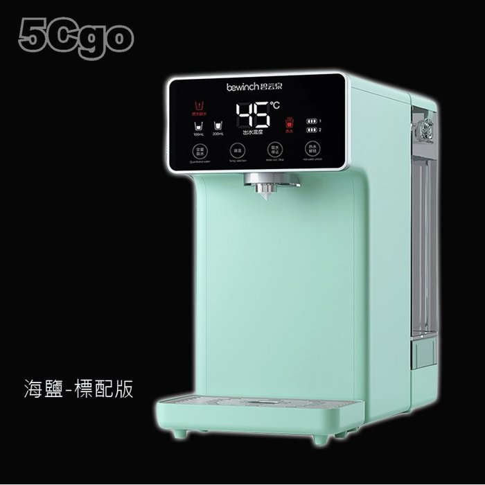 5Cgo【智能】碧雲泉M3桌面小型直飲水機即熱自來水過濾淨水器家用加熱一體茶吧3秒調溫速熱7檔變溫 海鹽綠標配版 含稅