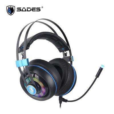 【也店家族 】ARGB耳麥_SADES 賽德斯Armor 狼盾 A‧RGB Realtek 電競耳麥 7.1 (USB)