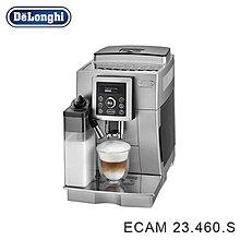 送美國美膳雅不沾陽極炒鍋32cm+咖啡豆兩磅【義大利 Delonghi】典華型全自動義式咖啡機(ECAM23460S)