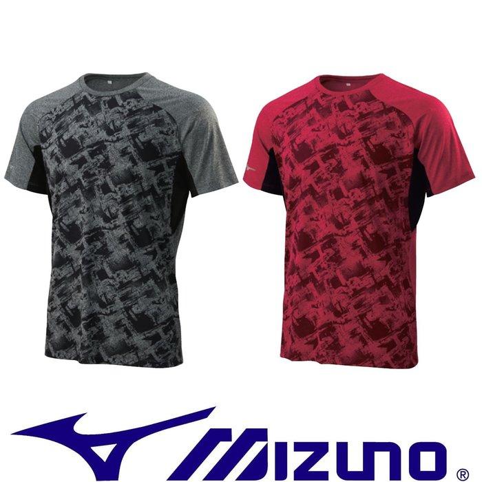 鞋大王Mizuno 32TA9010 (09黑紋)、(62紅紋) 短袖T恤,吸汗快乾【台灣製,免運費】