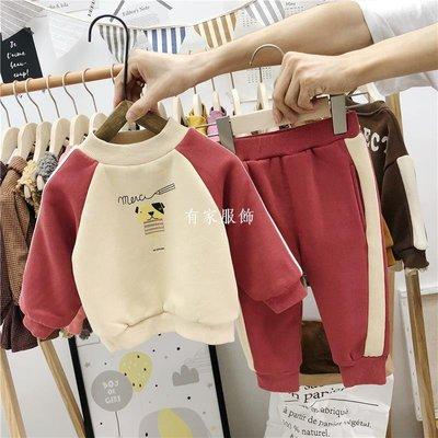 有家服飾寶寶加絨加厚套裝正韓童裝嬰兒衣服男女童洋氣運動衛衣衛褲兩件套