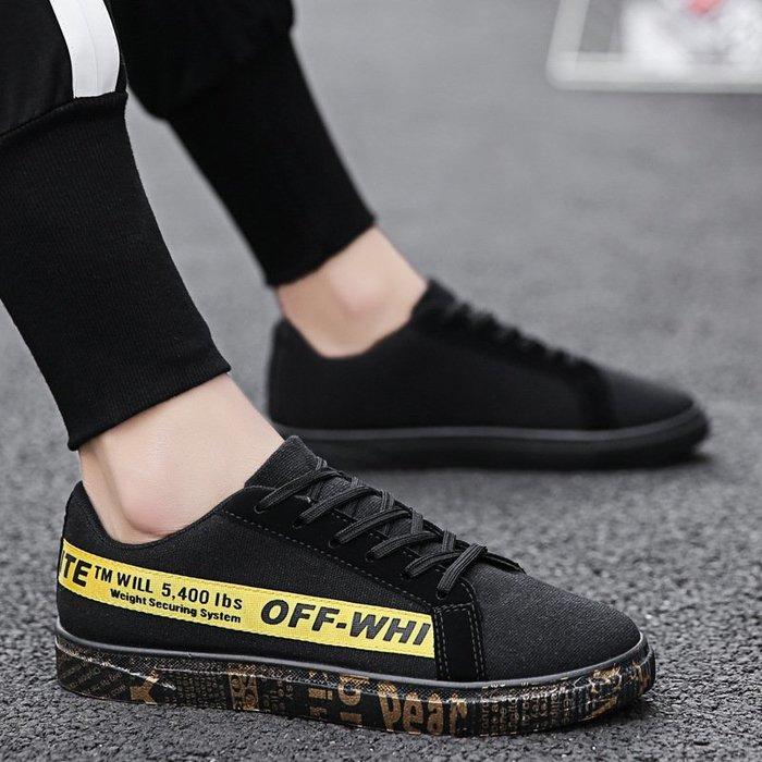 時尚男鞋男士帆布鞋青春潮流韓版爆款防滑男鞋子學生休閑板鞋