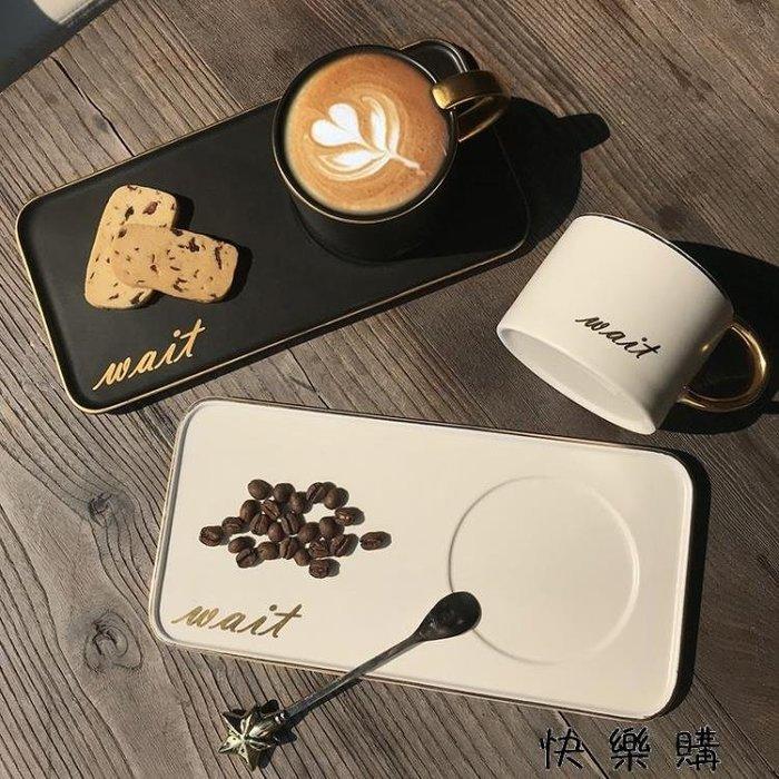 咖啡杯簡約情侶杯牛奶杯帶勺馬克杯早餐杯
