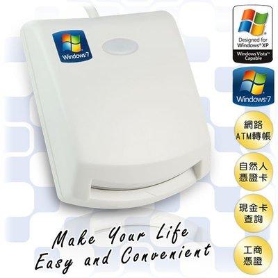 光華CUMA散熱精品*FJ EZ100PU 自然人憑證、晶片讀卡機 (NK0021) /台灣製 /支援WIN10~現貨