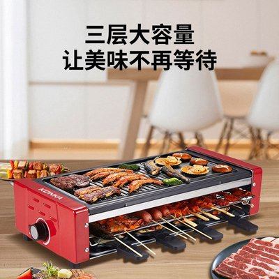 烤爐康佳 雙層電烤爐家用燒烤爐架無煙電烤肉串機韓式烤肉鍋爐烤串機燒烤
