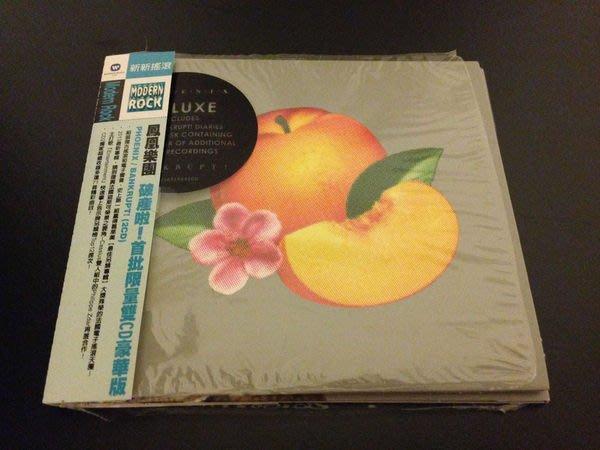 破產啦! Bankrupt! / 鳳凰樂團 Phoenix -- 首批限量雙CD豪華版