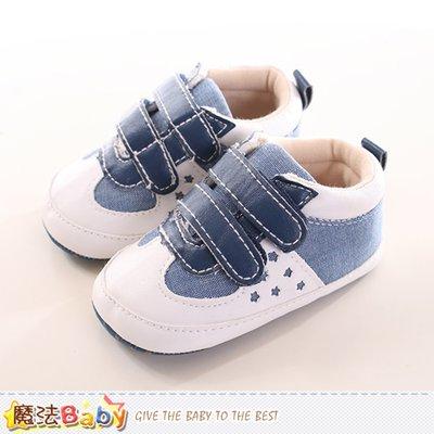 寶寶鞋 嬰幼兒止滑學步鞋 魔法Baby g3067a
