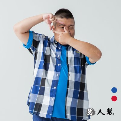 【男人幫大尺碼】S0188*新宿街頭定番款嚴選質感格紋短袖襯衫