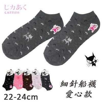 棉襪船型襪 細針船襪 愛心款 台灣製 芽比 YABY