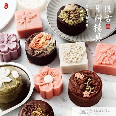 店長推薦❤不黏月餅模具家用模型印具做綠豆糕的磨具糕點冰皮手壓式烘焙點心  `
