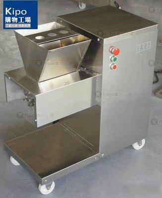 KIPO-110V-營業用台式切肉機,...