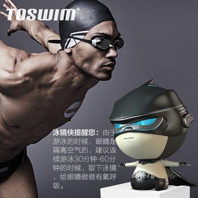 @西西小鋪 個性TOSWIM拓勝泳鏡度數鍍膜游泳鏡大框防水防霧高清舒適游泳眼鏡