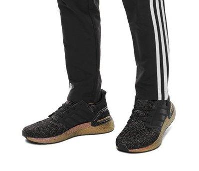 Adidas Ultra Boost 20 Consortium 北美限定 休閒 黑古銅紅 慢跑鞋 FV8340 男女鞋