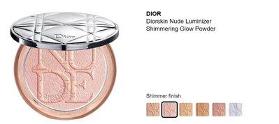 ※美國代購-潔潔小屋※迪奧DIOR Diorskin Nude Luminizer Shimmering Glow 粉餅