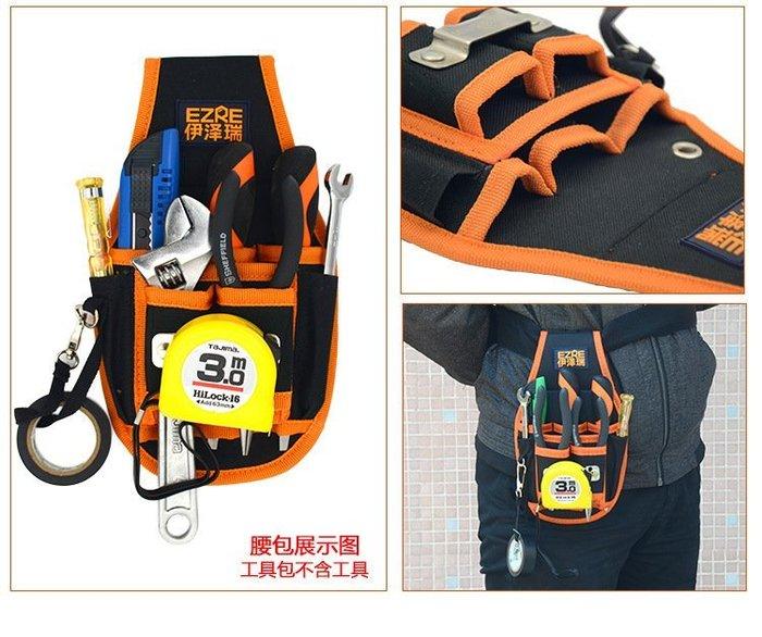 伊澤瑞工具腰包掛包多功能工具袋小號工程袋 木工袋 3001電工腰包維修加厚工具包背包
