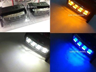 LFM【X Pro TEAM】KOSO BWS LED前方向燈組~亦可當定位燈~適用:BWS125/BWS X/大B