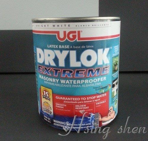 【( *^_^* ) 新盛油漆行】UGL 壁癌 防水塗料 15年 DRYLOK 抗正負水壓 耐久 耐候 地下室 內外牆
