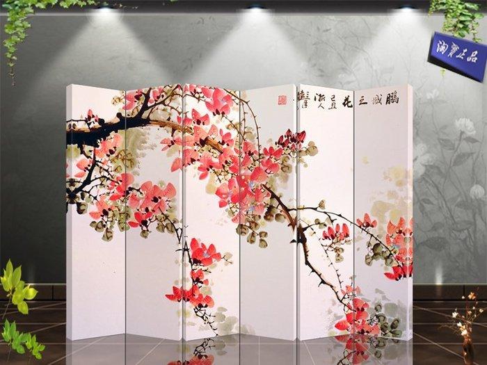 中式布藝屏風時尚客廳裝飾46【單扇防水】