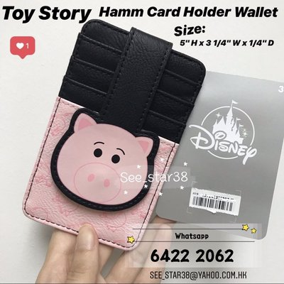 Toy Story Hamm Card Holder Wallet 反斗奇兵火腿卡片套 Disney Store Rex woody buzz