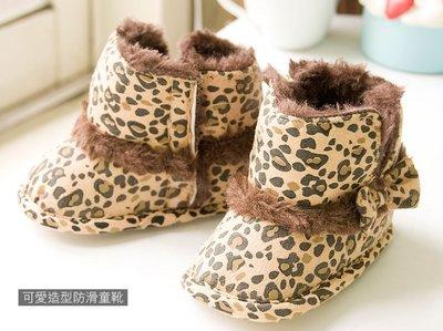 ~子供の部屋~豹紋蝴蝶結魔鬼氈內刷毛防滑嬰兒鞋 短靴 雪靴