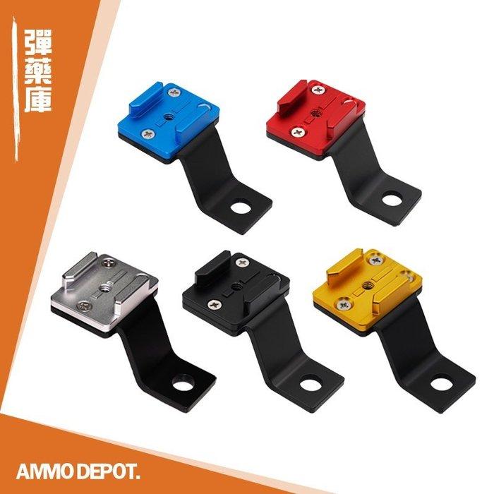 【AMMO彈藥庫】 GoPro Action 運動相機 行車紀錄器 配件 機車 專用 後視鏡 快拆 支架 DF-M06