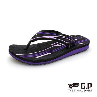 【🇹🇼 G.P 🇹🇼】Y2019 新款 CITY WALKER-率性夾腳拖(G9076BW) 紫色(33-39)
