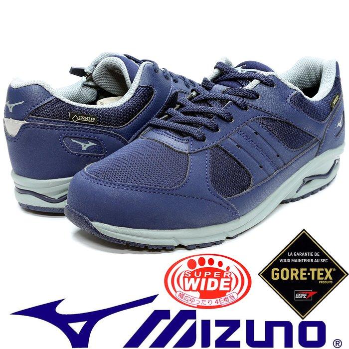 鞋大王Mizuno B1GC-182614 藍色 超楦頭4E GORE-TEX 健走鞋(內側拉鍊設計)【免運費】743M