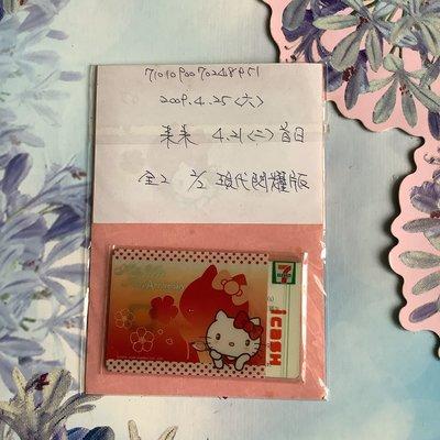 Hello Kitty35週年紀念第一代icash(僅供收藏用)