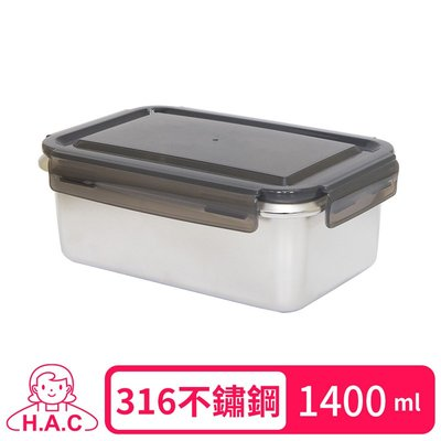 【H.A.C】316長方型不鏽鋼保鮮盒...