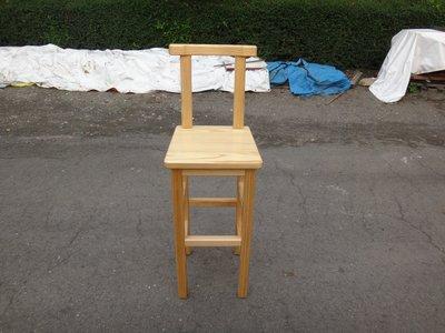D025 {崙頂傳統原木家具行}~鐵杉木吧檯椅  歡迎詢問 高度可調整