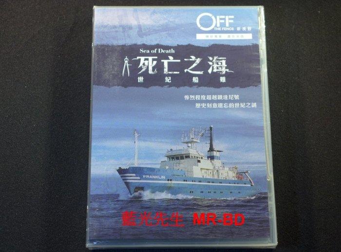 [DVD] - 死亡之海:世紀船難 Sea of Death ( 采昌正版 )