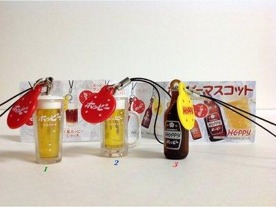 * QP小舖 * 日本帶回《Hoppy》3款飲料造型手機吊飾 包包吊飾