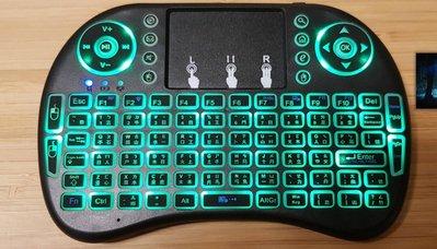 【注音三色背光版】2.4G迷你無線鍵盤 空中觸控滑鼠 飛鼠鍵盤 充電鋰電池  (安博 小米 易播 機上盒子) 基隆可自取